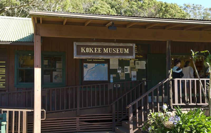 Kokee State Park - John Sartin - Shutterstock.com